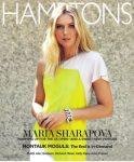 FOTOGALERIE: Maria Sharapova a făcut un pictorial pentru revista Hamptons