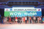 FOTO: Simona Halep a strălucit la petrecerea jucătoarelor de la Wuhan