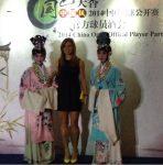 FOTO: Simona Halep, la petrecerea jucătoarelor de la Beijing