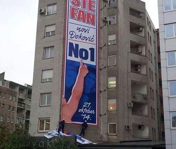 Afis Belgrad anunta nasterea lui Stefan Djokovic