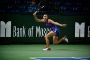 Irina Begu Moscova WTA tenis
