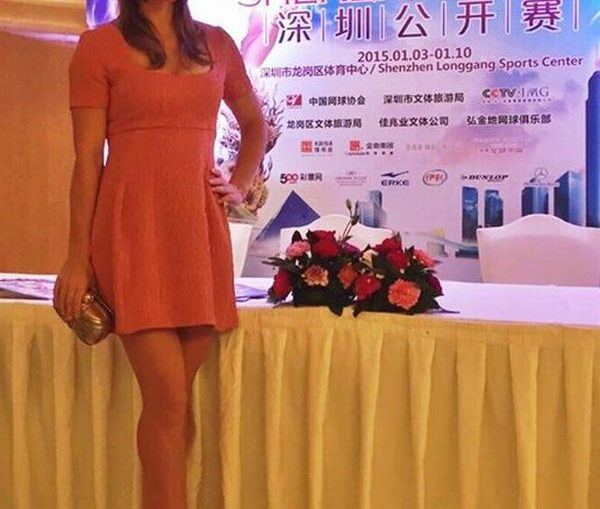 simona halep players party Shenzhen