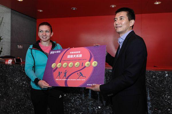 Simona halep loterie china shenzhen