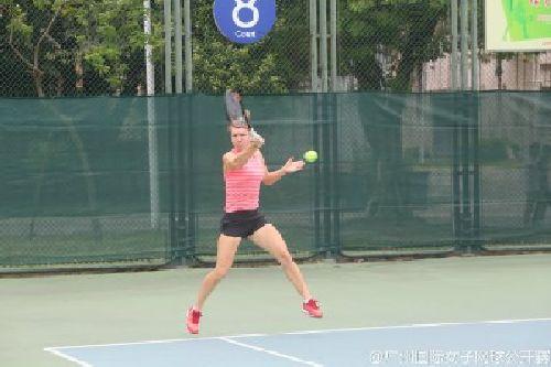 antrenament simona halep guangzhou