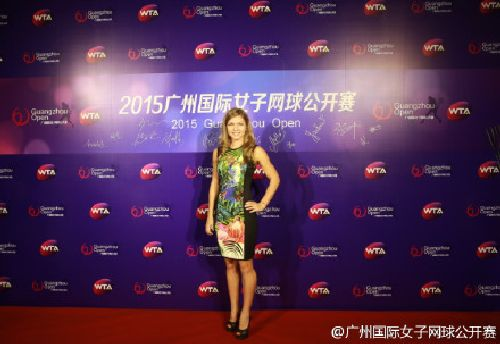 simona halep players party guangzhou