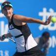 Irina Begu s-a calificat în turul secund al turneului WTA de la Charleston. Cap de serie numărul 13 la Charleston, Irina Begu s-a calificat în turul secund al turneului de...