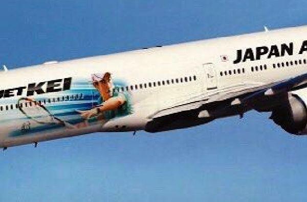 nishikori pe avion
