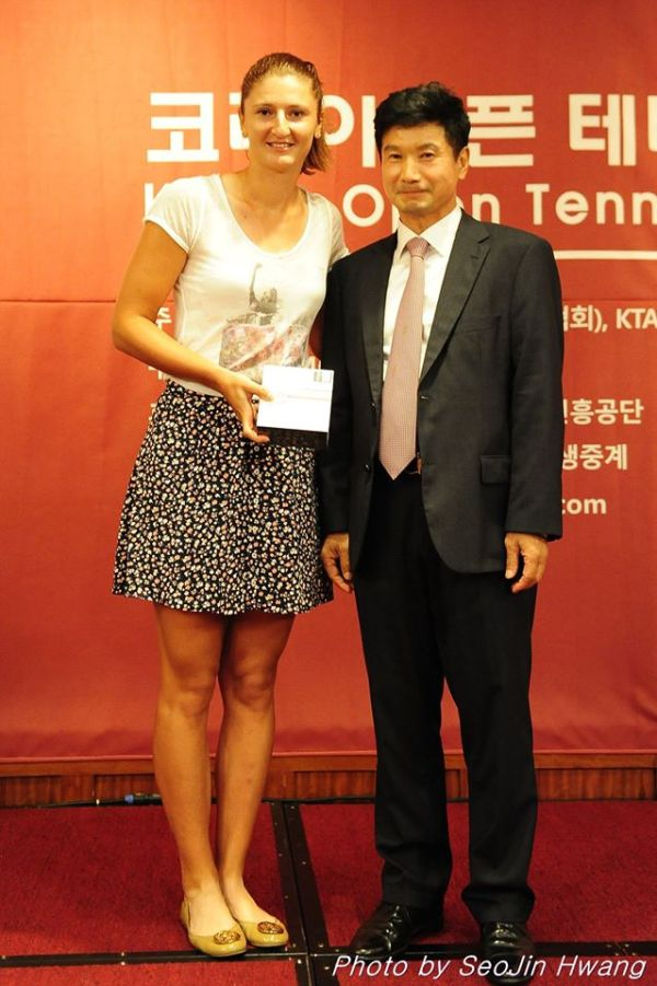 players party seul irina begu