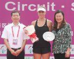WTA Shenzhen 2017: Patricia Țig și Ana Bogdan s-ar putea lupta pentru un loc pe tabloul principal