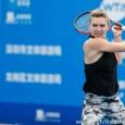 Simona Halep va debuta în noul sezon luni dimineață. O va face, ca acum doi ani, la Shenzhen. A doua favorită a turneului de la Shenzhen, Simona Halep va debuta...
