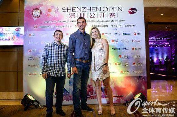 players party shenzhen halep