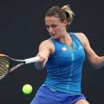 Ana Bogdan joacă azi în turul secund al calificărilor turneului WTA de la Praga. În primul tur al calificărilor de la Praga, Ana Bogdan a învins-o cu scorul de 2-6,...