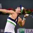 Irina Begu a fost eliminată în semifinalele turneului WTA de la Istanbul. Irina Begu, a treia favorită a turneului WTA de la Istanbul, a fost învinsă cu scorul de 6-1,...