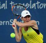 WTA Cincinnati: Simona Halep a pierdut categoric finala de la Cincinnati. Ea ratează şi ocuparea primului loc în lume