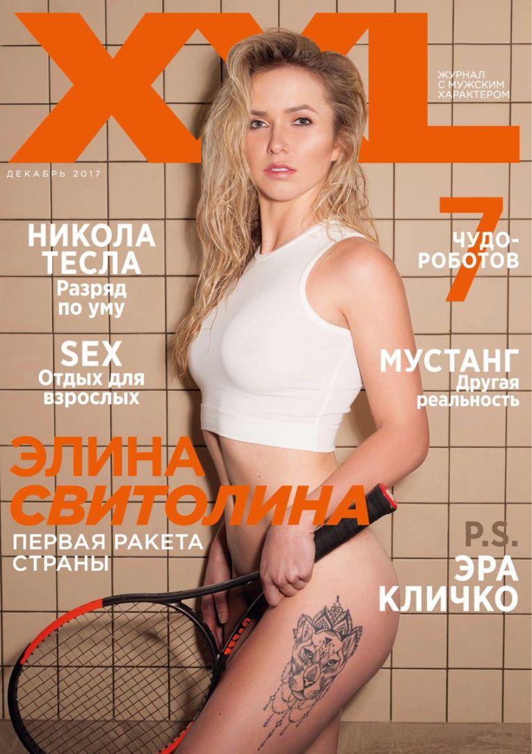 elina svitolina coperta revista xxl