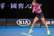 Simona Halep la Australian Open 2019